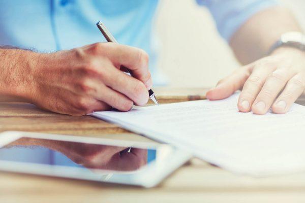 Какие документы следует заполнять