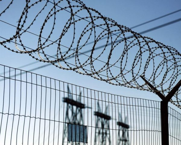 Амнистия предусматривает полное освобождение от наказания или