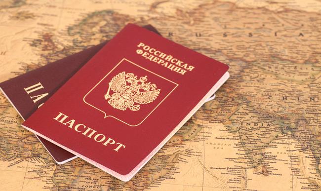 Возможно получения и отказа в оформлении паспорта