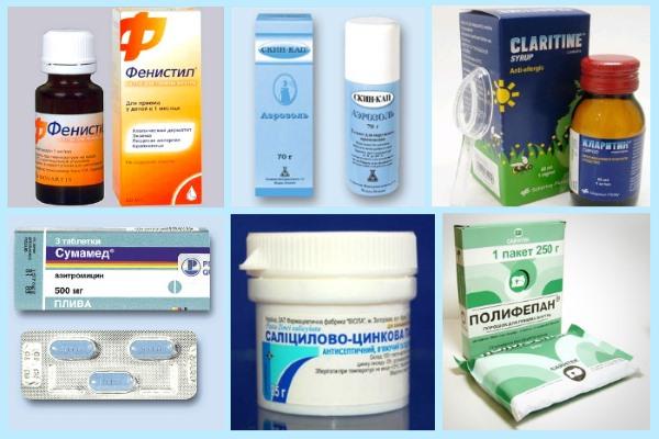 Препараты для лечения лишая