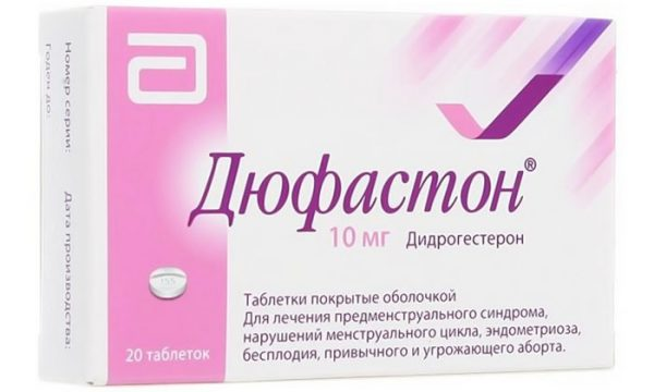 Препарат не рекомендовано принимать без назначения врача