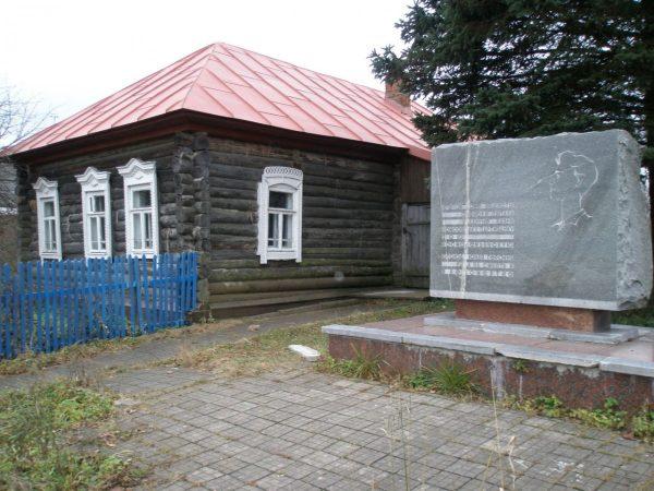 Музей легендарной героини Зои Космодемьянской
