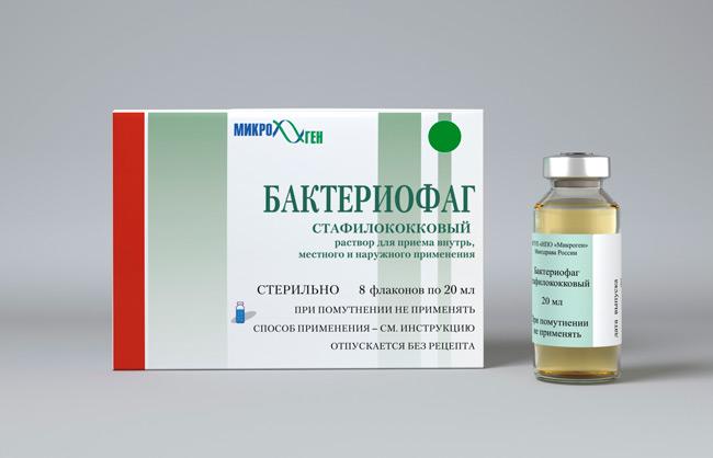 Стафилококковый бактериофаг