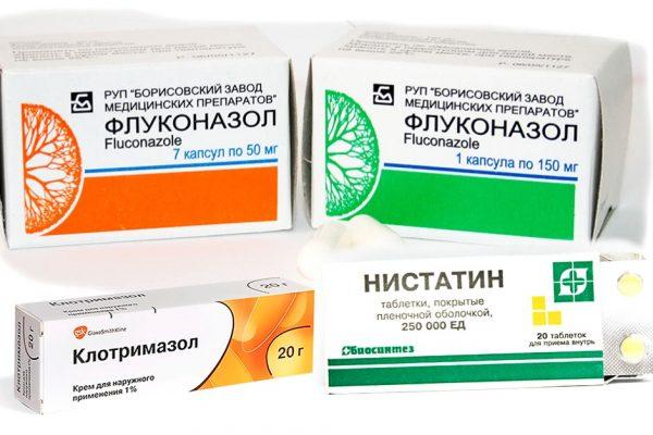 Какие недорогие препараты от молочницы у женщин помогают лучше всего