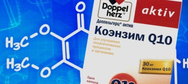 Коэнзим q10 полезные свойства