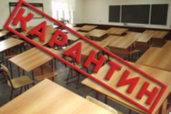 Многие школы в Липецке были закрыты на карантин