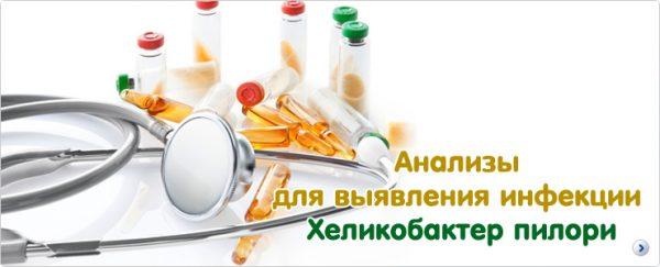 Diabet_18.02-market.banners-image-500