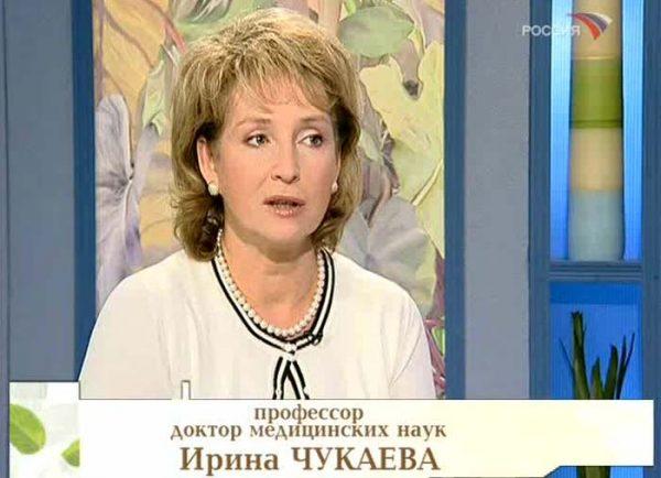 """Ирина Чукаева была ведущей программы """"Студия """"Здоровья"""""""