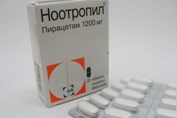 Препарат Ноотропил