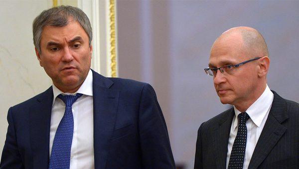 Деятельность Сергея Кириенко отмечена многочисленными наградами