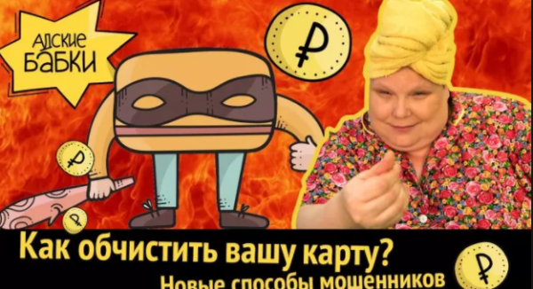 Видеоблогер работает в ресурсе Life.ru
