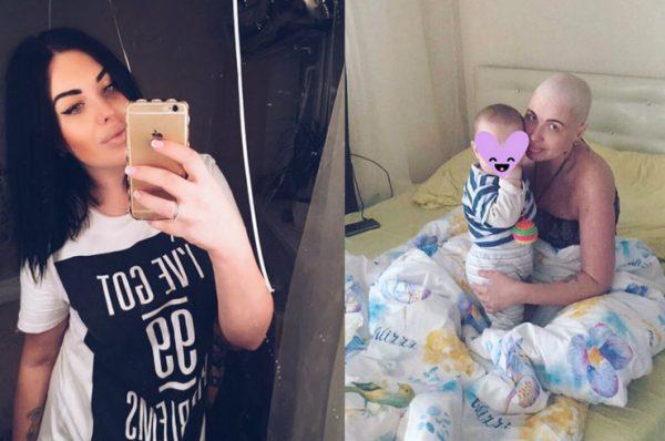 Елена Степунина родила ребенка