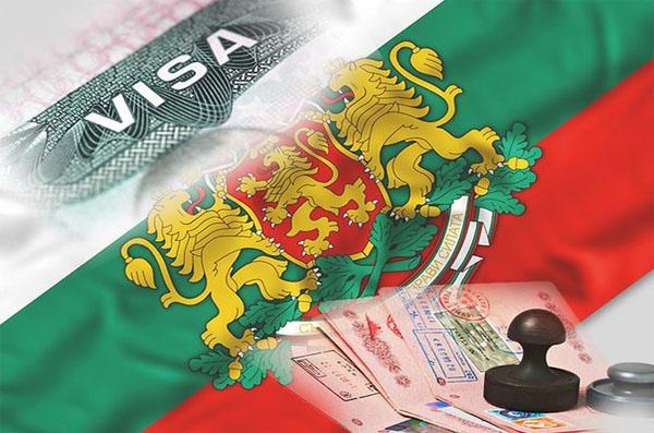 Как получить болгарскую визу