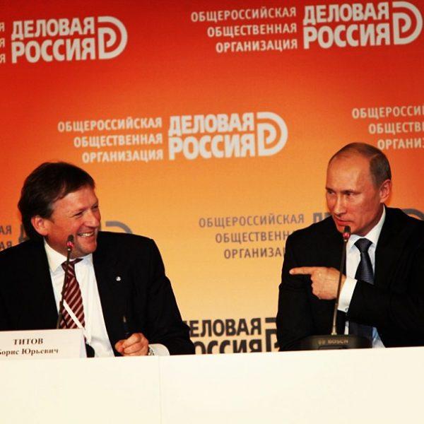 Титов на встрече с Путиным