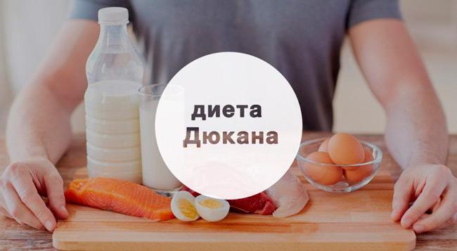 dieta-dukana-1024x562