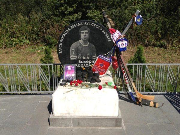 Памятник легендарному хоккеисту на месте его гибели