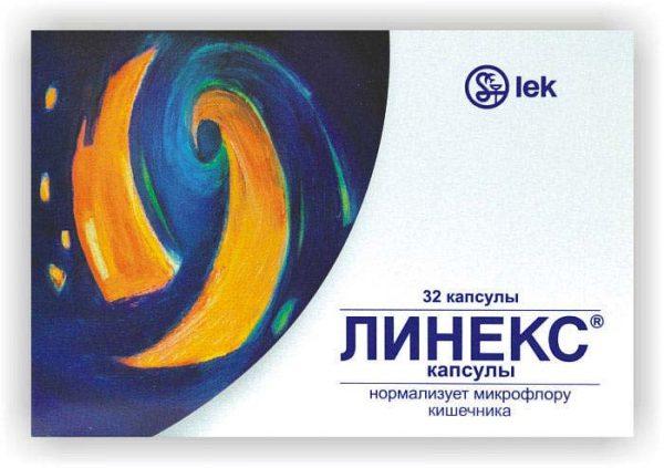 """Препарат """"Линекс"""" для лечения дисбактериоза кишечника"""