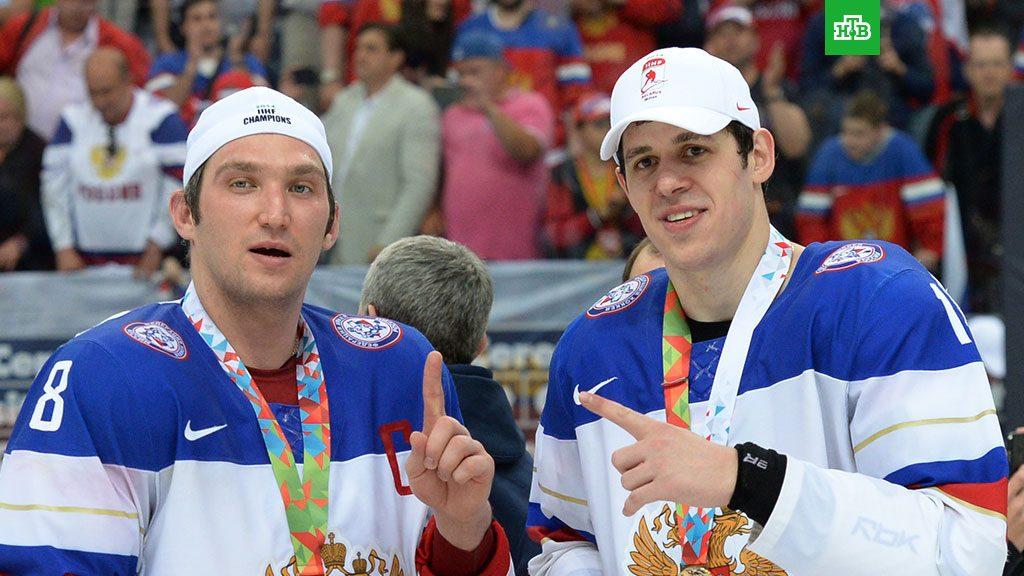 Овечкин и Малкин поздравил российских спортсменов с участием в Олимпиаде 2018