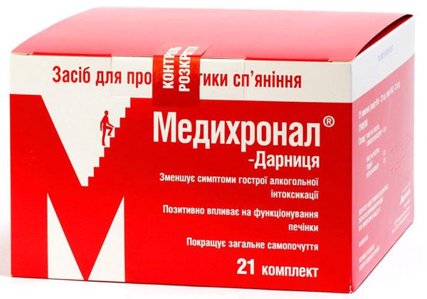 medihronal-tabletki-ot-poxmelya