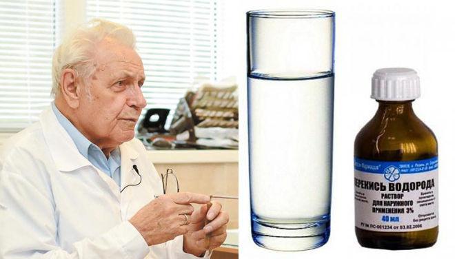 Пепекись водорода спасла жена профессора Неумывакина