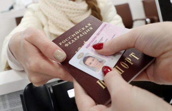 На замену водительских прав уход 5 рабочих дней