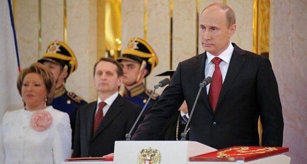 Когда пройдет инаугурация президента РФ