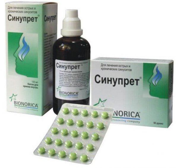 Препарат Синупрет от гайморита