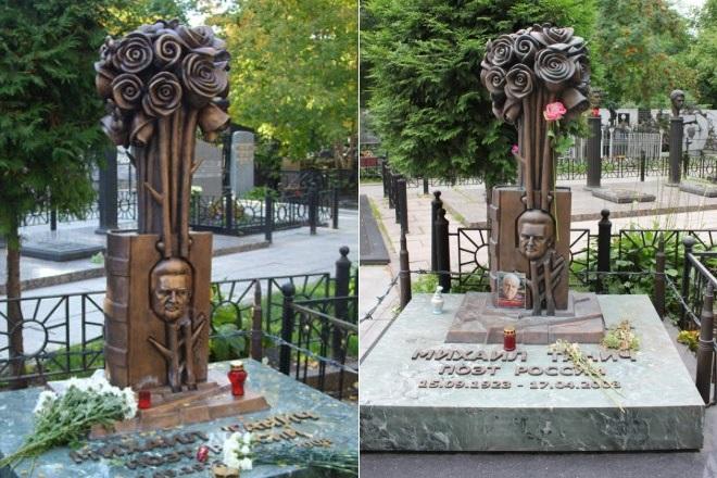 Ваганьково, могила Михала Танича