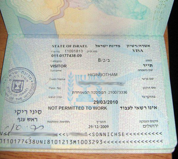 Готовая виза в Израиль