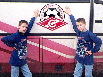 Братья Комбаровы в детстве