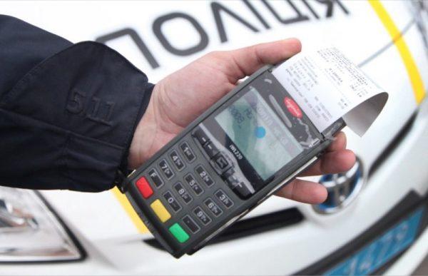 Штрафы за нарушения на дорогах