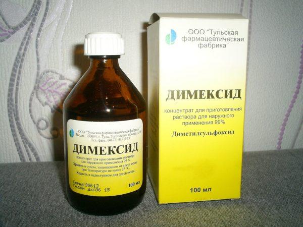 Что такое Димексид