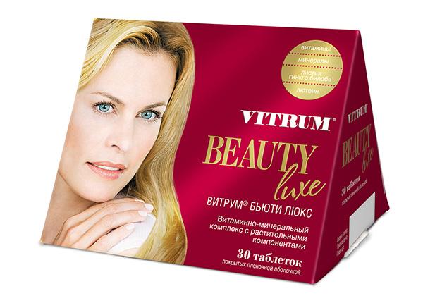 Витамины Витрум для женщин после 45 лет