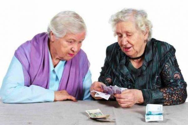 Когда будет следующая индексация пенсий в 2018 году