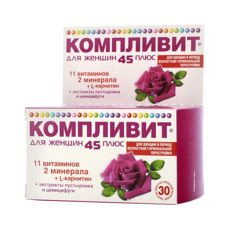 Компливит 45+