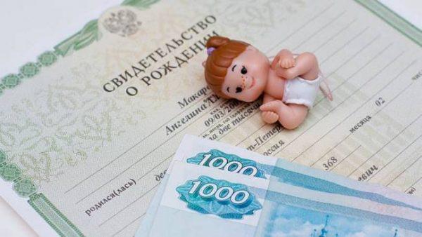 Как изменился материнский капитал в 2018 году?