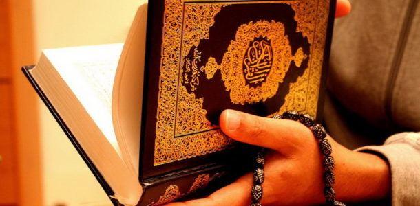 Чтение Корана на праздник