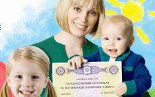 materinskij-kapital-razmer-v-2016-godu