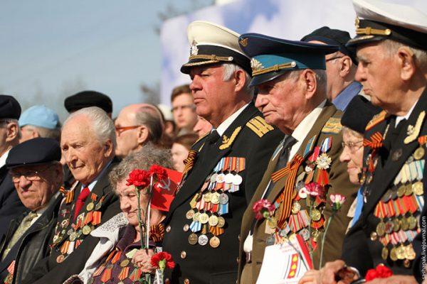 Как Россия встречает День Победы