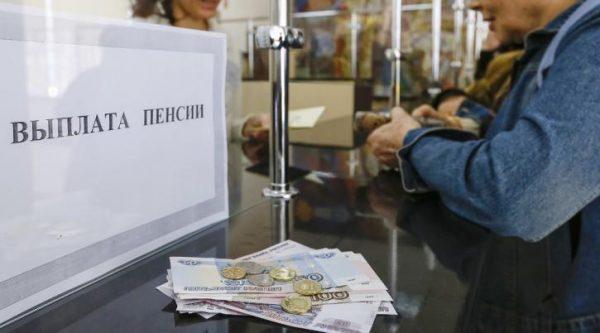 Ежегодно правительство РФ пересматривает размер пенсии, наступивший 2018 год не стал исключением