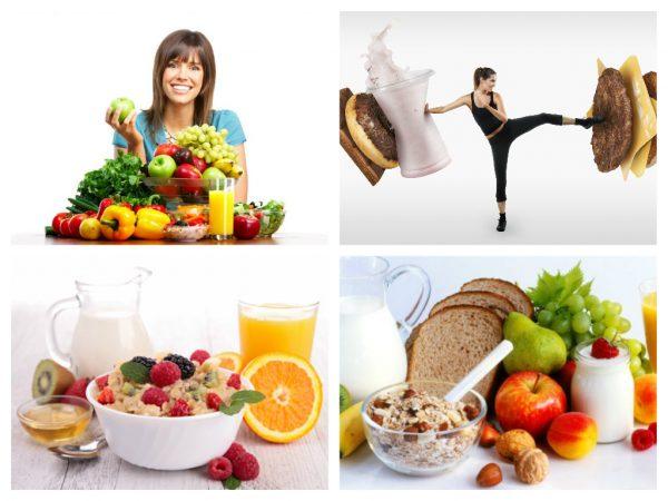 Рацион для снижения веса
