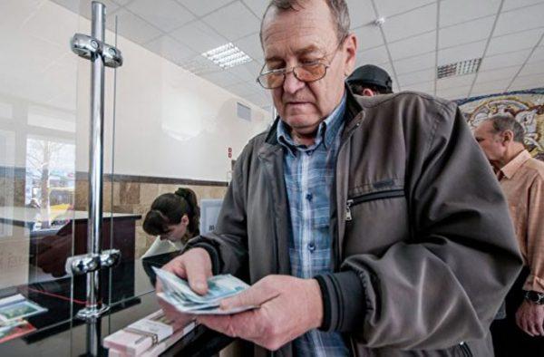 Пенсии работающим пенсионерам в 2018 году