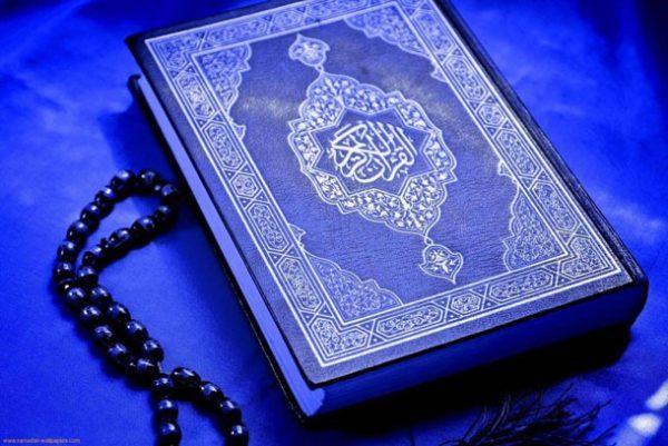 Ураза Байрам важен для всех верующих мусульман