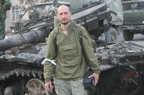 Военный журналист Аркадия Бабченко