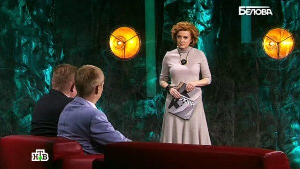 Ольга Белова в прямом эфире