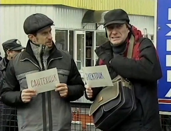 "Олег Треповский в фильме ""Возвращение Мухтара"""