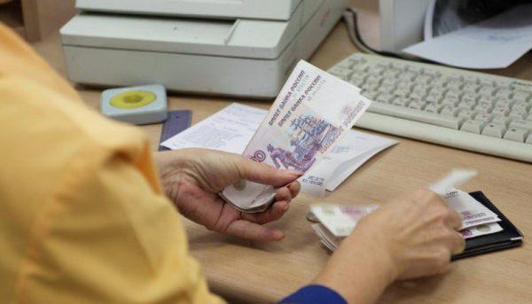 Индексация зарплаты бюджетникам в 2018 году в России: