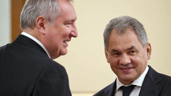 Министр обороны РФ Сергей Шойгу и вице-премьер РФ Дмитрий Рогозин