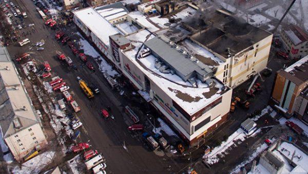 "Торговый центр ""Зимняя вишня"" после пожара"