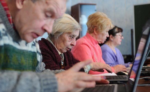 Каким будет пенсионный возраст в России с 2018 года